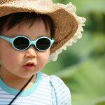 Okulary przeciwsłoneczne dla dzieci.